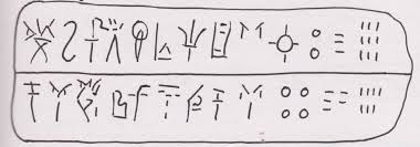 linear B sample2